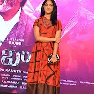 Ritu Varma Latest Stills