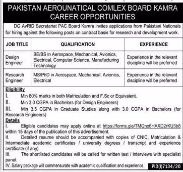 PAC Kamra Jobs 2021 Apply Online