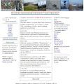 Prva verzija web stranica 2003. godine