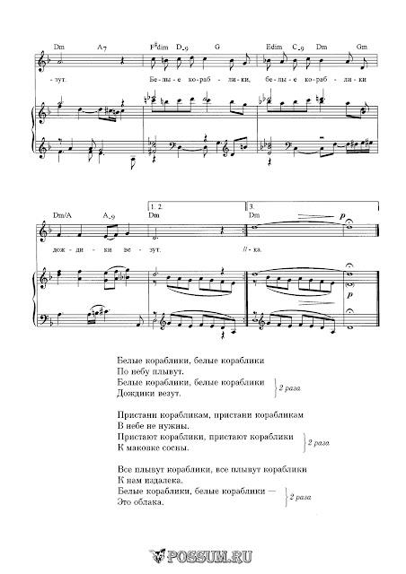 Красивейшая детская песня белые кораблики александр буслов youtube.