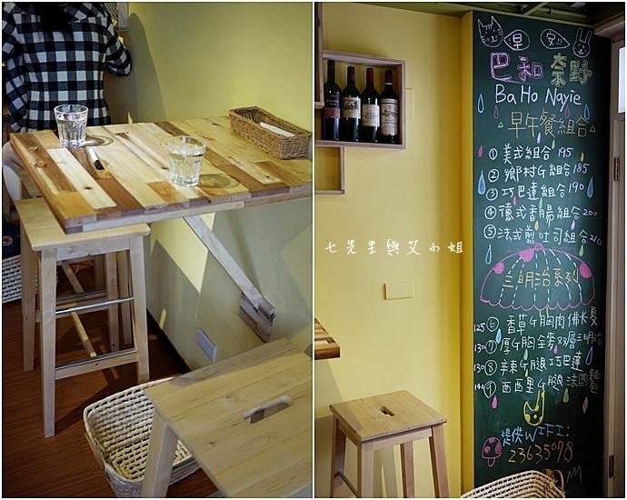 3 奈野咖啡二店