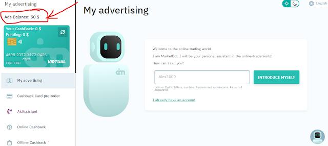 شرح كامل لموقع Ai Marketing واستراتيجيات الربح منه