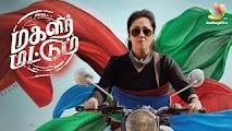 Magalir Mattum – Jyothika's Bullet Ride