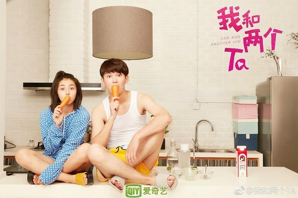 One And Another Him China Web Drama