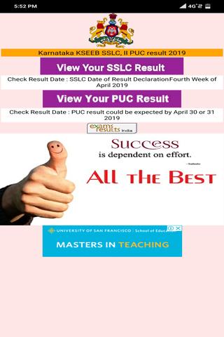 SSLC PUC Result 2019 Karnataka 5.0 app download 1