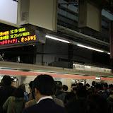 2014 Japan - Dag 3 - marjolein-IMG_0518-0327.JPG
