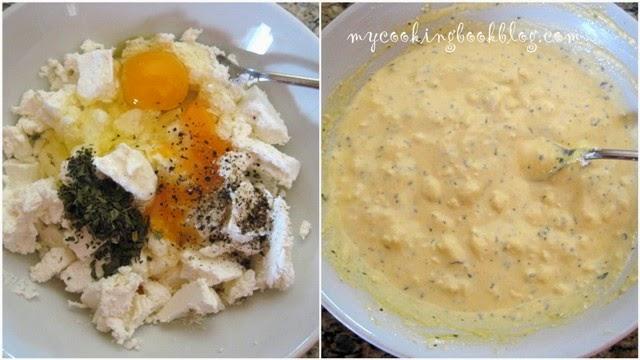 Солени хапки или Тиропитакя Куру (τυροπιτάκια κουρού)