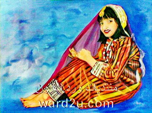 لوحة جميله فتاة من الشرقية