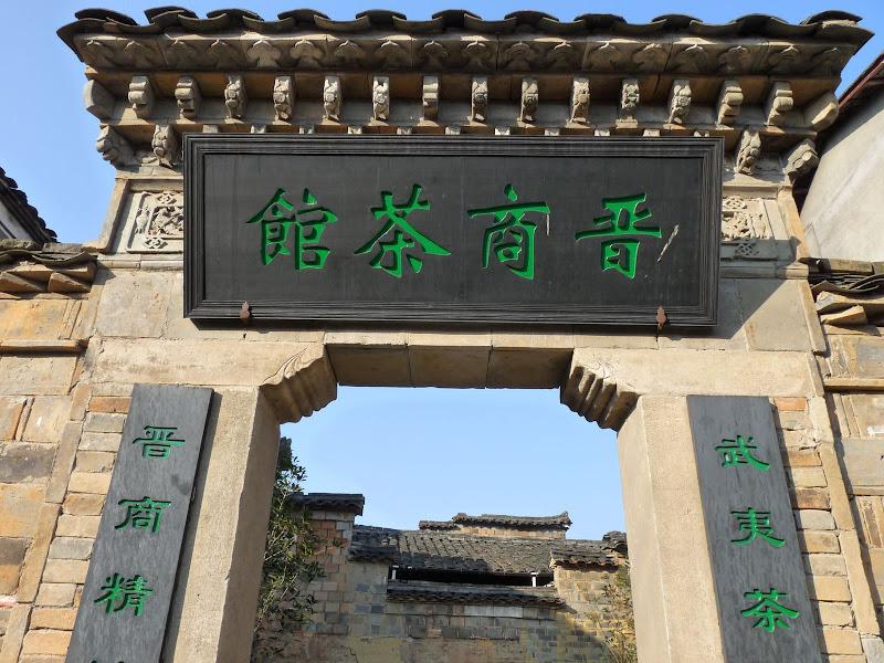 Chine .Fujian.Xiamen.Gulangyu island. Wuhi shan .A - P1030025.JPG