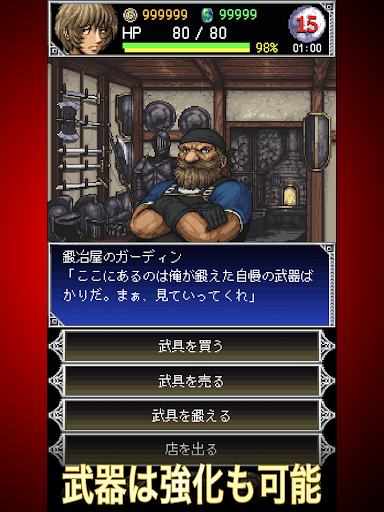 DarkBlood2 screenshot 6