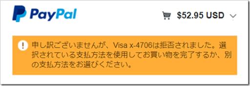 018 thumb - 【TIPS】海外通販生活#09 電子タバコ通販2Fdealでのお買い物マニュアル!PayPalとクレカをご用意頂ければ難しいことはありません!商品の選び方から住所の書き方まで、レッツ、海外通販!【2Fdeal】