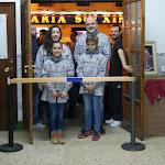 """Exposición """"50 Anys en la memória"""""""