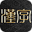 Hanzi Warrior's profile photo