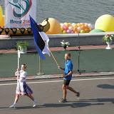 U23MMBrest2010