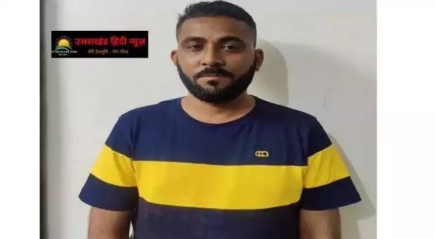 UTTARAKHAND NEWS TODAY: ऑनलाइन आईपीएल सट्टेबाजी रैकेट का भंडाफोड़, 1 गिरफ्तार