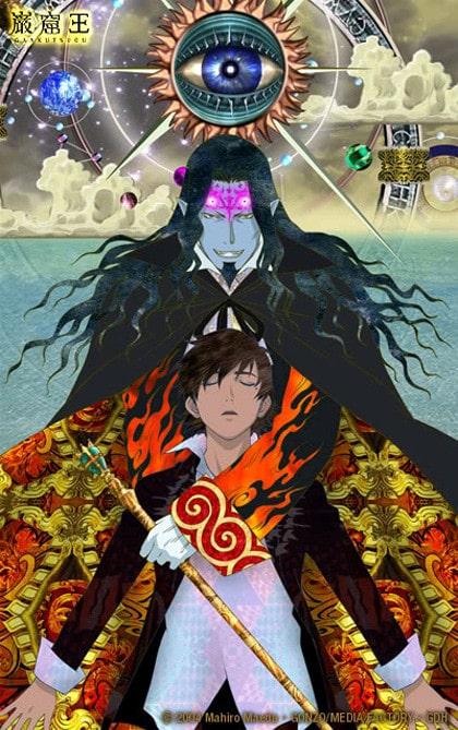 The Count of Monte Cristo: Gankutsuou
