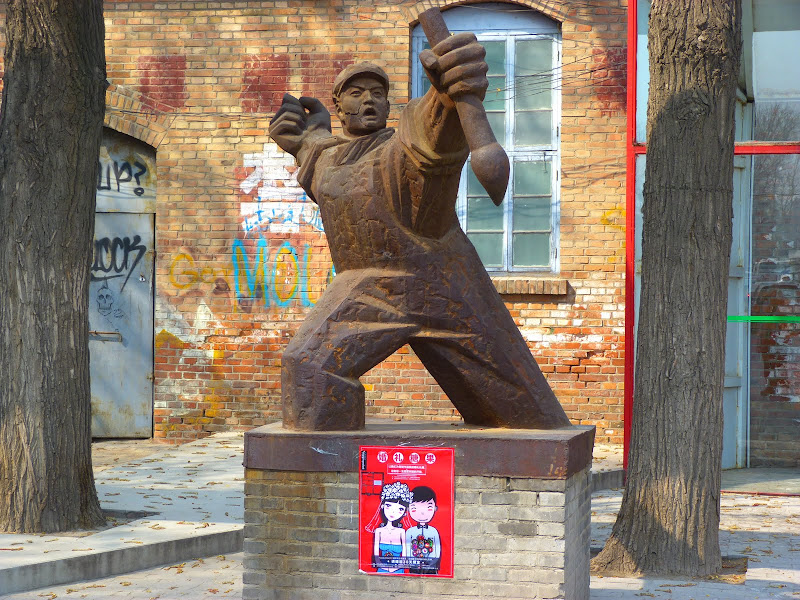 PEKIN. Centre dart contemporain 798 - P1260741.JPG