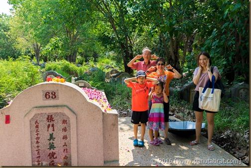 Qingming 2016-06461