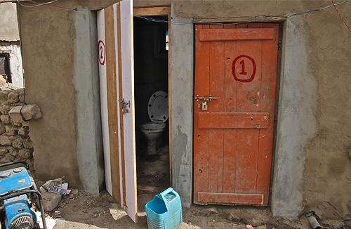 worst toilet