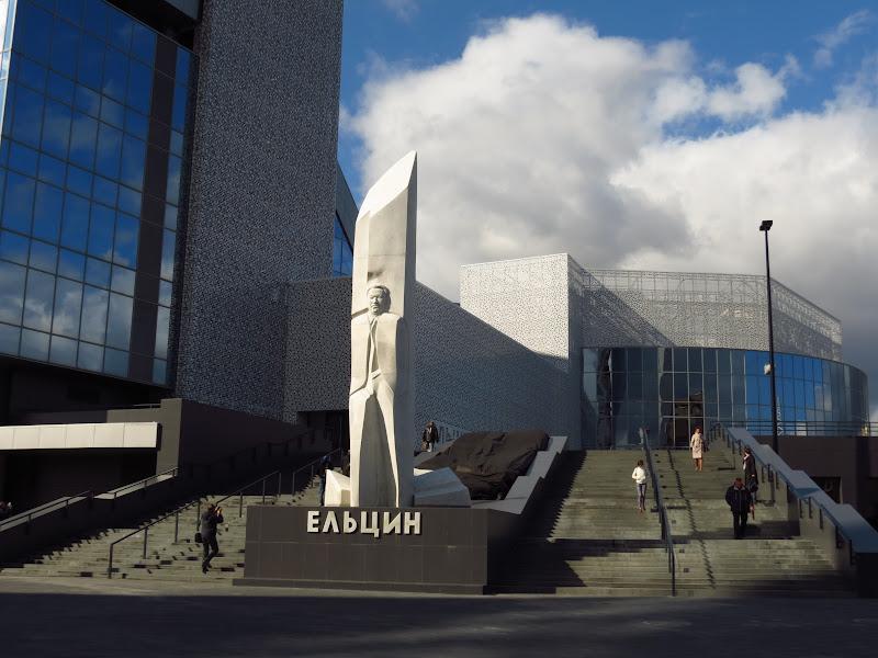 Россия 24 ельцин центр