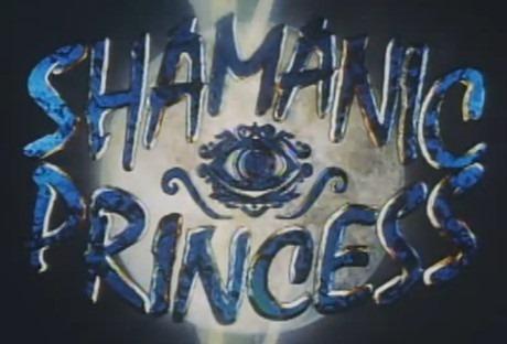 Shamanic Princess title/logo