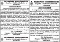 Haryana-Public-Service-Commission-Advertisement-2018-www.indgovtjobs.in