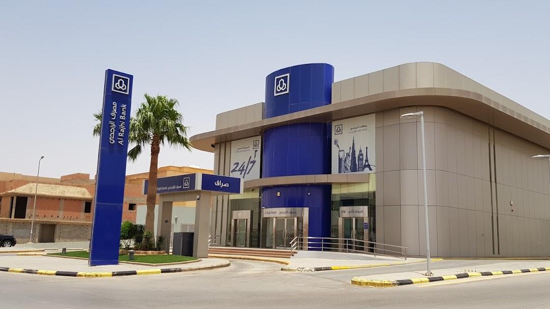 مصرف الراجحي فرع 565 مصرف في عنيزة