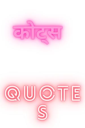 Best quotes for girls attitude