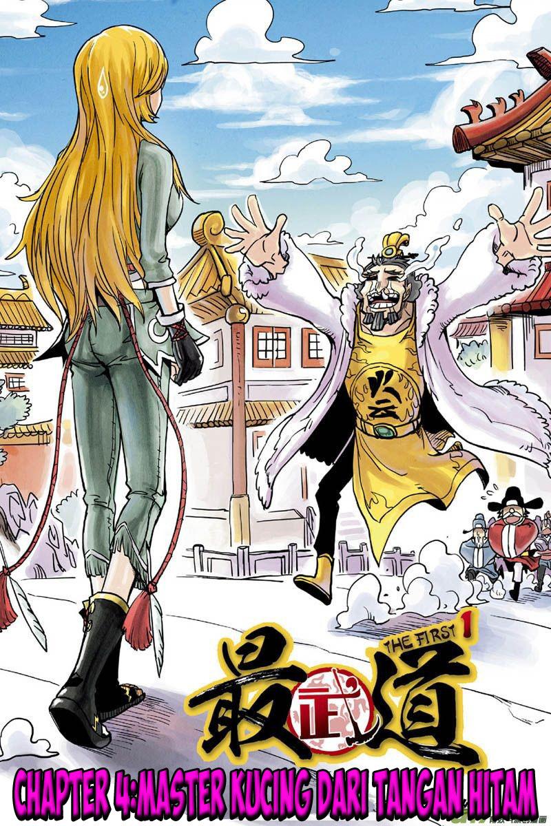 Zui Wu Dao Chapter 4