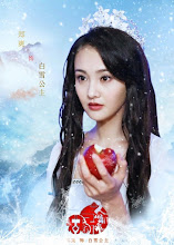 Zheng Shuang China Actor