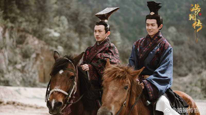 The Legend of Hao Lan / Beauty Hao Lan China Web Drama