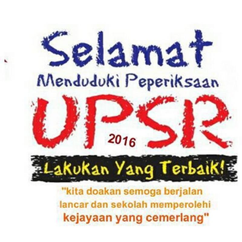 UPSR oh UPSR !