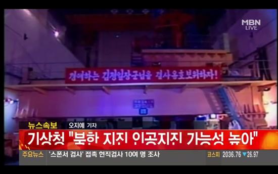 북한핵실험5.png