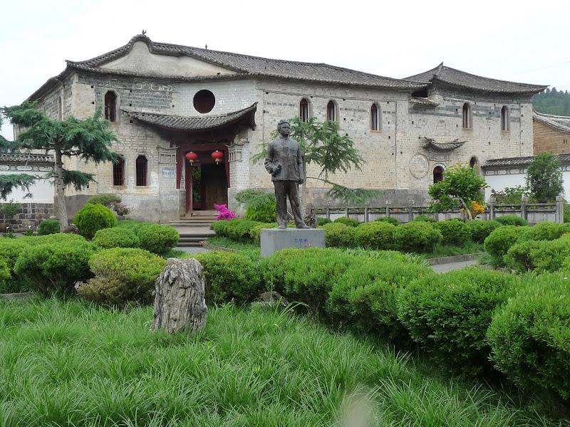 Chine .Yunnan,Menglian ,Tenchong, He shun, Chongning B - Picture%2B748.jpg