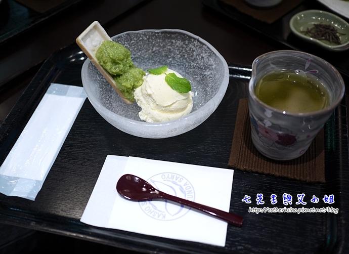 12 毛豆泥香草冰淇淋