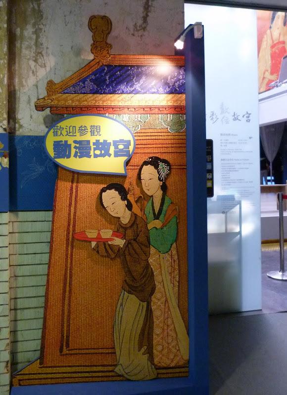 TAIWAN.Taipei, un weekend - P1020236.JPG
