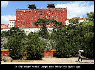 Au temple de l'Ecole du Potala | Chengde - Hebei - Chine | © Yves Traynard - 2011