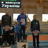 Матчевая встреча Беларусь-Украина-2015