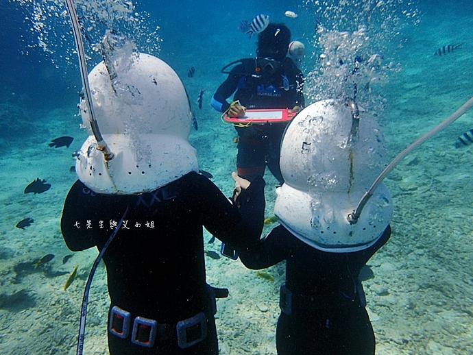 23 沖繩自由行 水上活動 香蕉船 Marine Support TIDE 殘波 藍洞海洋觀光 藍洞浮潛&珊瑚礁 餵食熱帶魚浮潛