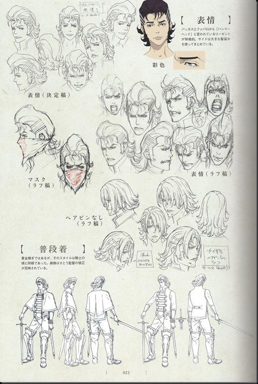 Shingeki no Bahamut Genesis Artworks_814079-0023