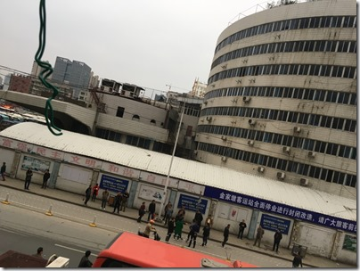 The under-renovation bus terminal, Jin Jia Tun