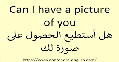 Can I have a picture of you هل أستطيع الحصول على صورة لك