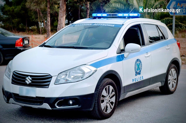 Κεφαλονιά: Συλλήψεις για διακίνηση ηρωίνης