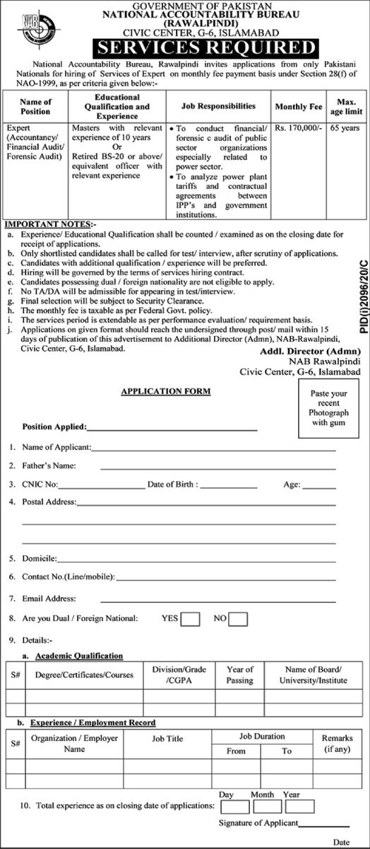 National Accountability Bureau NAB Islamabad Jobs October 2020