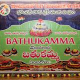 Bathukamma - 2018 - _2018-10-14_15-42-47_LowRes.jpg