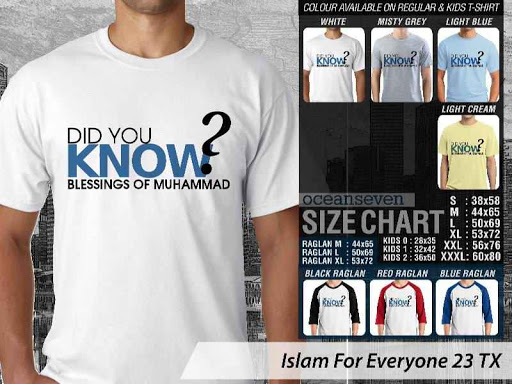 Kaos Distro Islami For Everyone 23 distro ocean seven