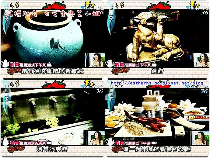 10 劉真推薦飯店港式下午茶