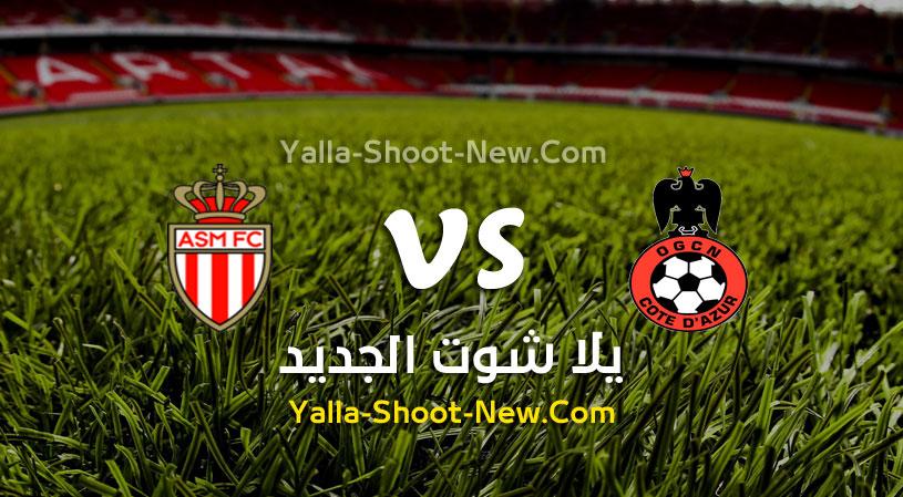 مباراة موناكو ونيس