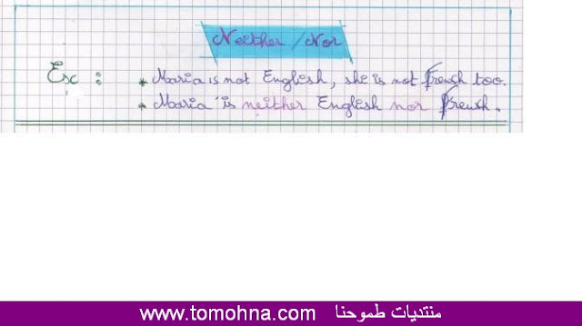 english lessons for 3AS 13%2520neither%2520-