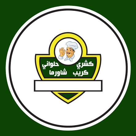 مطعم ابو حنفي المقطم